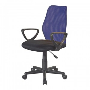 6b6d6951d258 Rýchly náhľad · Kancelárska stolička BST 2010 modrá čierna